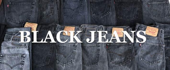 ブラックジーンズ